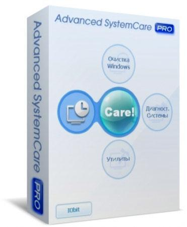 Скачать Advanced SystemCare Pro