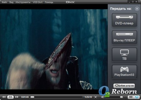 Скачать DivX Plus Player